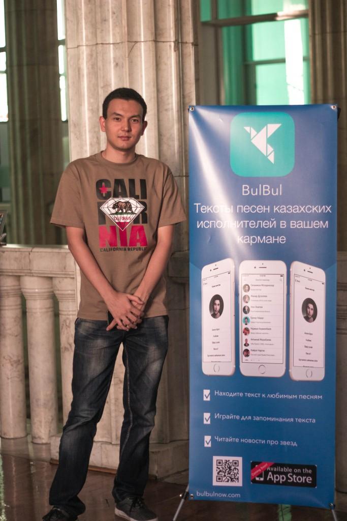 Аян Тажибаев Магистратура, Brown University '17. Международный IT Университет '15, Информационные системы. .NET-разработчик.