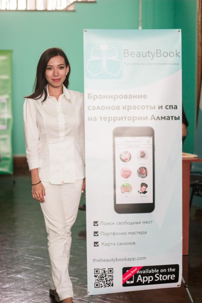 Джульетта Лозовая KIMEP, Accounting. Главный редактор журнала KIMEP PIE.