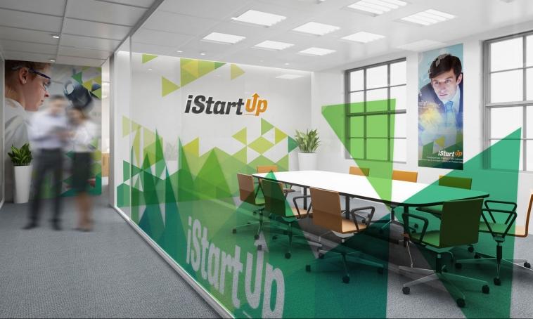 Startup lounge #1